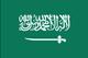 Saudi-Arabien Flag